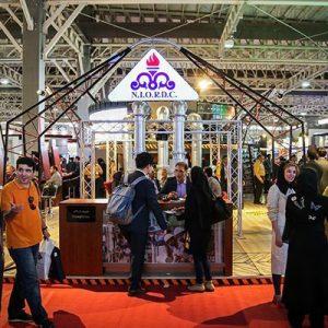 بیست و چهارمین نمایشگاه بینالمللی نفت، گاز، پالایش و پتروشیمی