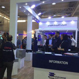 حضور شرکت تحقیقات الکترونیک فطروسی در نمایشگاه ایران تلهکام ۲۰۱۸