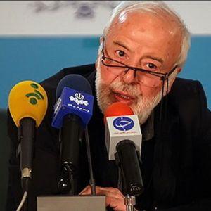 پیام تسلیت شرکت تحقیقات الکترونیک فطروسی در پی درگذشت جناب آقای مهندس نژاد حسینیان
